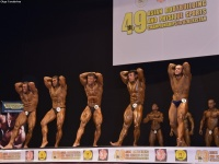 49th_asian_bodybuilding_and_physique_championships_in_tashkent_2015_day-5st_finals_and_farewell_party_04_oct_00194