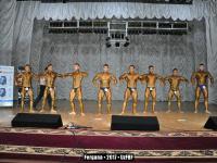 uzfbf_fergana_bodybuilding_fitness_championships_2017_0198