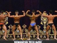 uzfbf_namangan_2016_bodybuilding_and_fitness_0009
