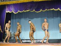 namangan_bodybuilding_fitness_championship_2018_uzfbf_0057