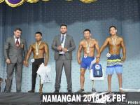 namangan_bodybuilding_fitness_championship_2018_uzfbf_0155