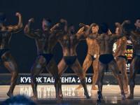 uzfbf_tashkent_cup_2016_bodybuilding_and_fitness_0441