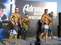 fitparade_fitness_championship_2019_uzfbf_0048