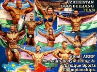 52-й Чемпионат Азии по Бодибилдингу и Фитнесу 2018 (ABBF-WBPF)