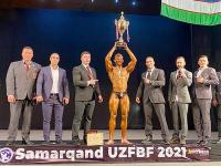 Открытый Чемпионат Самарканд, Джизак, Кашкадарья и Сурхандарья 2021
