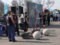 strongman-end-2012040